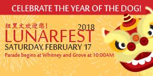 Yale-China Association presents Lunarfest 2018