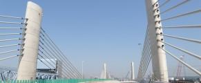 The Q Bridge